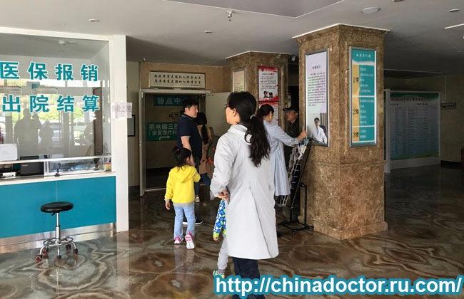 Клиники в китае лечение суставов эндопротезирование сустава стопы ригидный палец