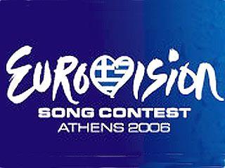 Кто поедет на «Евровидение-2007»?