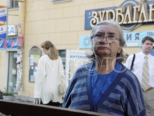 Умная пенсионерка