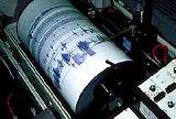 На Дальнем Востоке и в Якутии произошли землетрясения