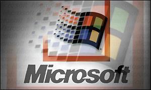Microsoft открыла в России первый центр инноваций