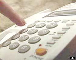 Малазиец получил телефонный счет на $218 триллионов