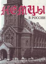 Русиш Зольдатен