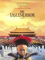 Подрезанный император