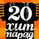 Хит-парад: «20»