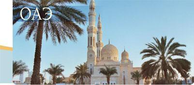 Где отдохнуть в ОАЭ