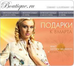 TOP-10 модных подарков в рунете