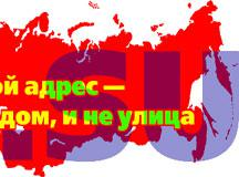 Россияне отстояли право на советский домен