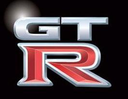 Nissan Skyline GT-R: получит собственный логотип