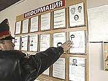 В России на учете стоят более тысячи уголовных авторитетов