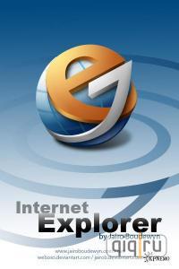 В Internet Explorer 7 обнаружена уже вторая брешь