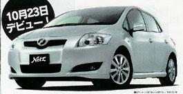Toyota Corolla: Вся правда о новой Toyota Corolla, которой больше не будет