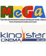 Мультиплексы Kinostar De Lux в МЕГА ИКЕА