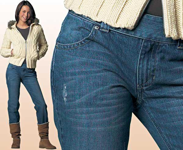 Успей увидеть джинсы!