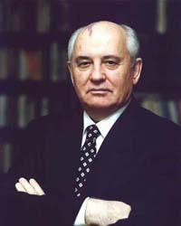 Михаил Сергеевич Горбачев - искренний реформатор