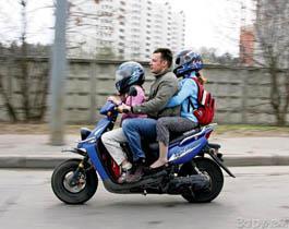 Со скольки лет можно ездить +на скутере