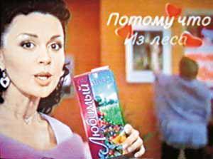 Гонорары актёров за рекламу