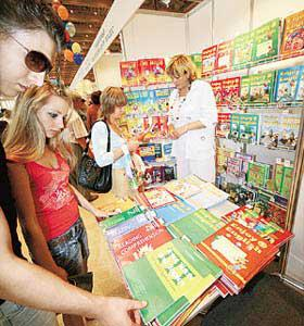 Где купить книжки в Центральном округе