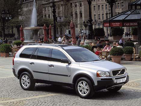 Volvo Car Russia объявила цены на обновленный XC90, его модификации «Sport» и «Executive»