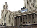 Горит здание библиотеки МГУ