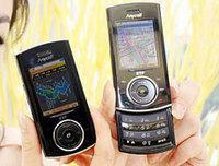 Samsung SPH-B5800 – DMB-телефон и навигатор с поддержкой TPEG