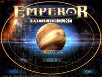 Обзор игры Dune 3 - Emperor Battle for Dune - Дюна 3