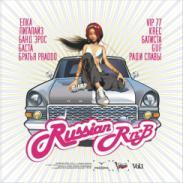 Russian R'n'B. Vol. 1 - Russian R'n'B