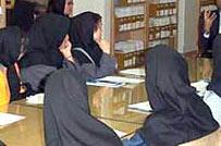 В Тегеране снова захват заложников