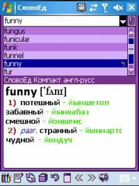 """""""СловоЕд"""" от Paragon Software"""