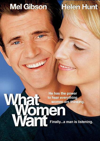 Чего хотят женщины от мужчины?