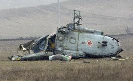 Крушение вертолета Ми-8.