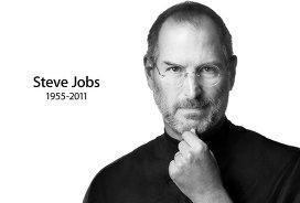 Стив Джобс ушел