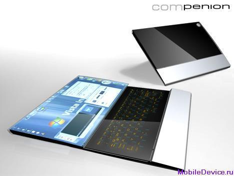 Концепт ультратонкого мобильного компьютера-слайдера