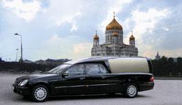 В России появился катафалк VIP-класса