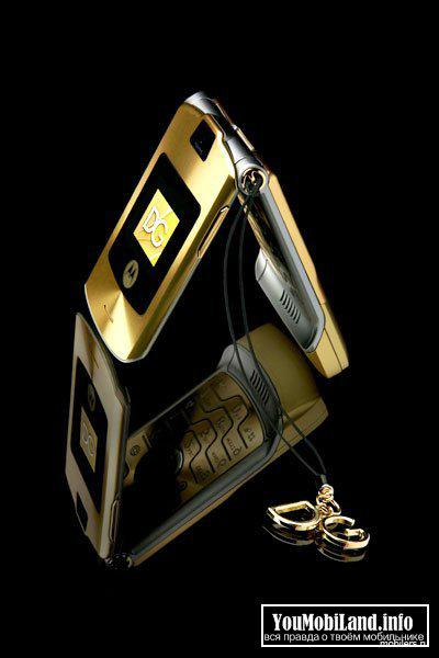Сотовый телефон как модный аксессуар