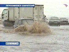 В Петропавловске-Камчатском введен режим ЧС
