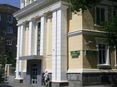 Лучшие студенты Волгограда
