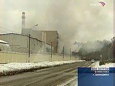 Пожар на механическом заводе Балашихи потушен