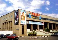 Гавана - кинотеатр