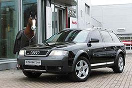 Audi Allroad. Покупать или нет?