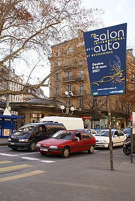 Автосалон в Женеве