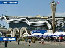 11-й экономический форум в Санкт-Петербурге