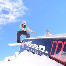 Чем заняться сноубордисту летом