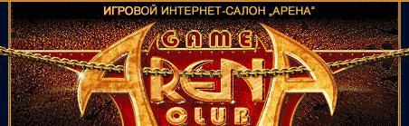 MU online - обзор игры