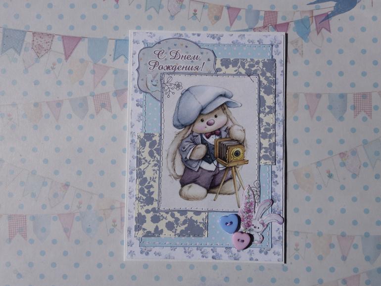Детская открытка «Михаил»