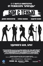 Российское кинопроизводство переезжает в Лос-Анджелес