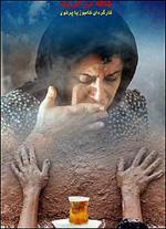 Иран пошлет за Оскаром женщину с нелегкой судьбой
