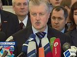Сергей Миронов не метит в президенты России