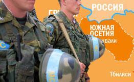 КГБ Южной Осетии заявляет о предотвращении серии терактов