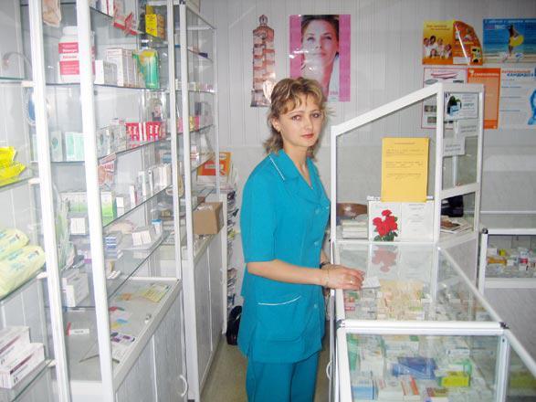 «День Москвы» в рамках Медико-фармацевтического конгресса